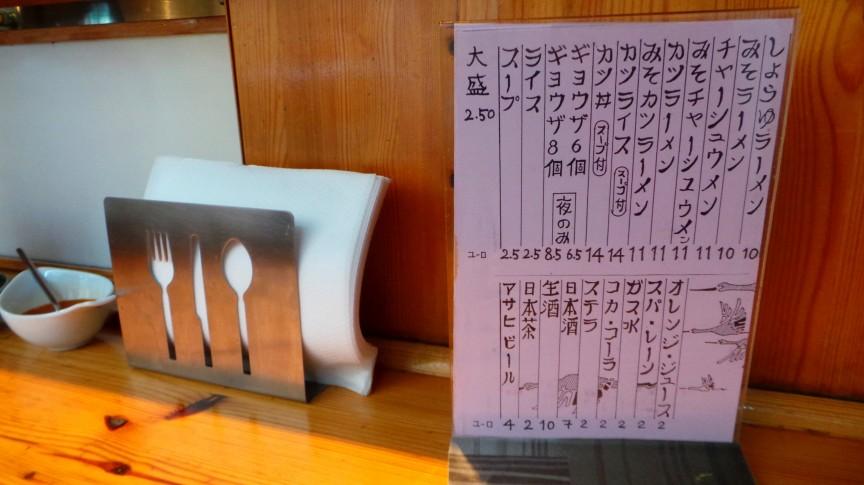 Yamato, restaurant, japonais, bruxelles, sous le ciel de paris